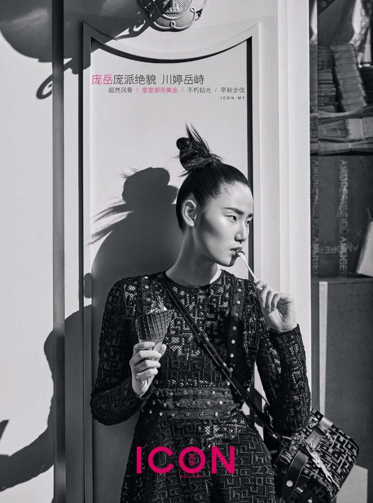 ICON Malaysia Digital Magazine August 2019