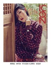 Cover Majalah ICON Malaysia Oktober 2018