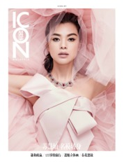 ICON Malaysia Magazine Cover May 2019