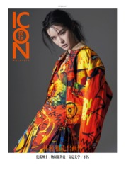 Cover Majalah ICON Malaysia Juni 2019