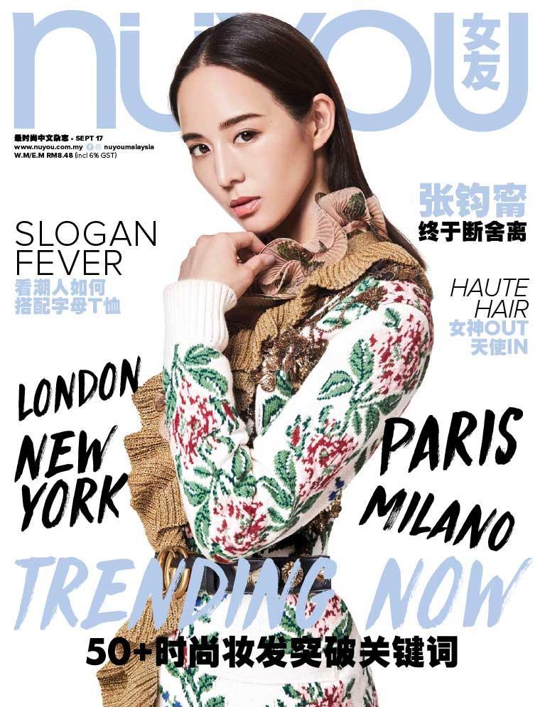 Majalah Digital nuyou Malaysia September 2017