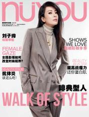 Cover Majalah nuyou Malaysia Oktober 2017
