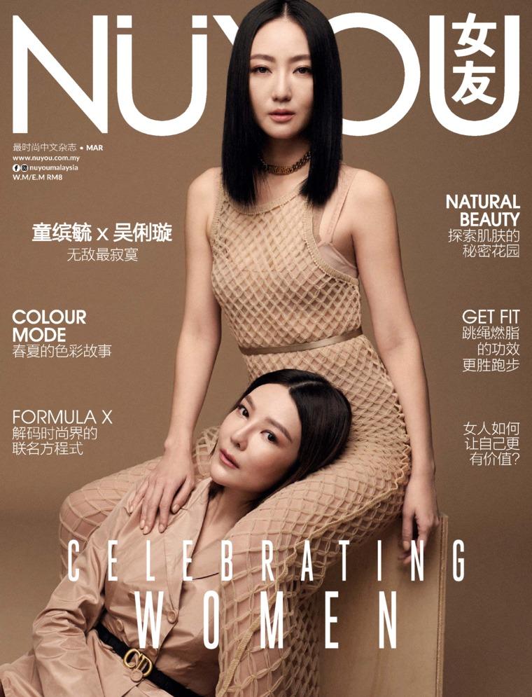 Nuyou Malaysia Digital Magazine March 2019