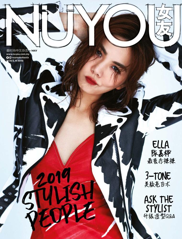 Nuyou Malaysia Digital Magazine May 2019
