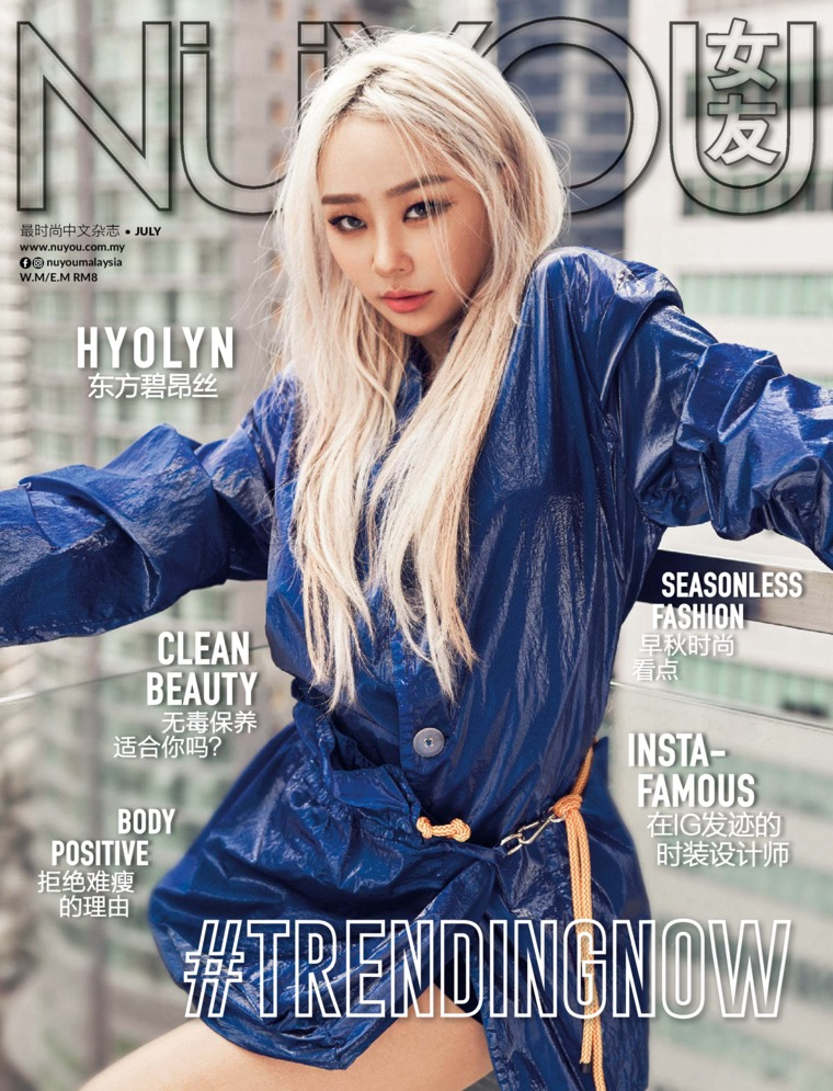 Nuyou Malaysia Digital Magazine July 2019