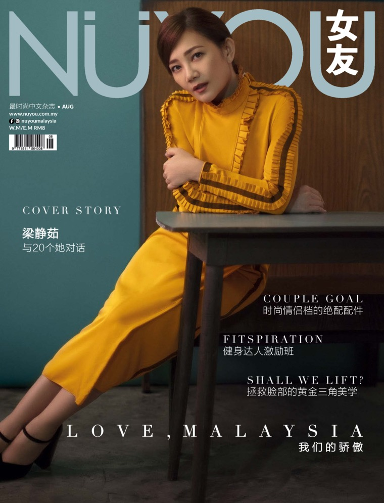 Majalah Digital nuyou Malaysia Agustus 2019
