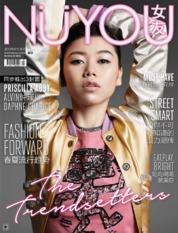 Cover Majalah nuyou Malaysia April 2018