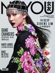 Nuyou Malaysia Magazine Cover September 2018