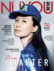 Nuyou Malaysia Magazine Cover January 2019