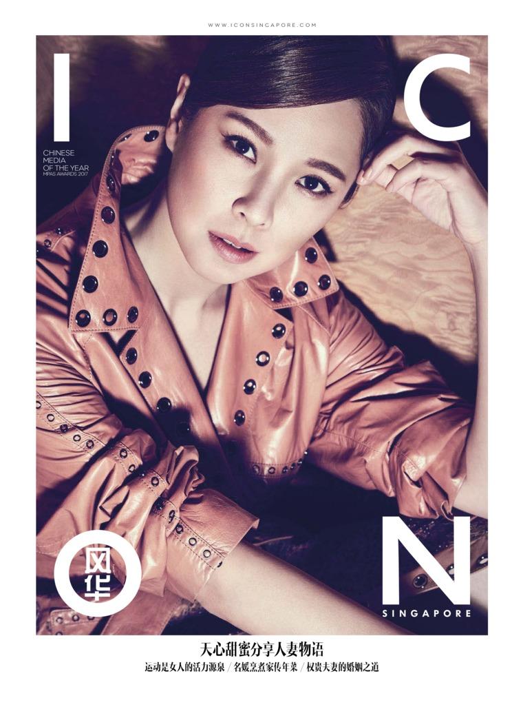 Majalah Digital ICON Singapore Februari 2018
