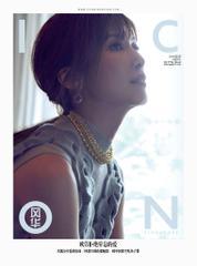 Cover Majalah ICON Singapore