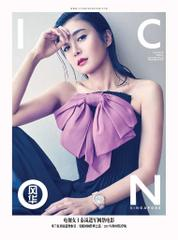Cover Majalah ICON Singapore Juli 2017