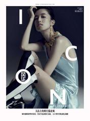Cover Majalah ICON Singapore September 2017