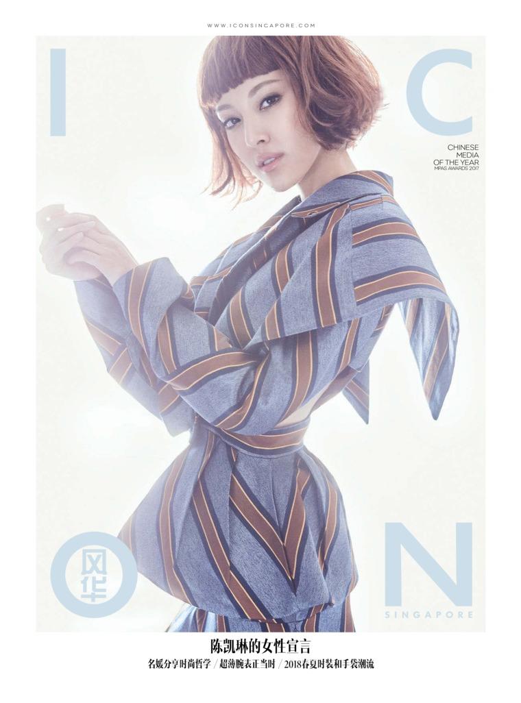 Majalah Digital ICON Singapore Maret 2018