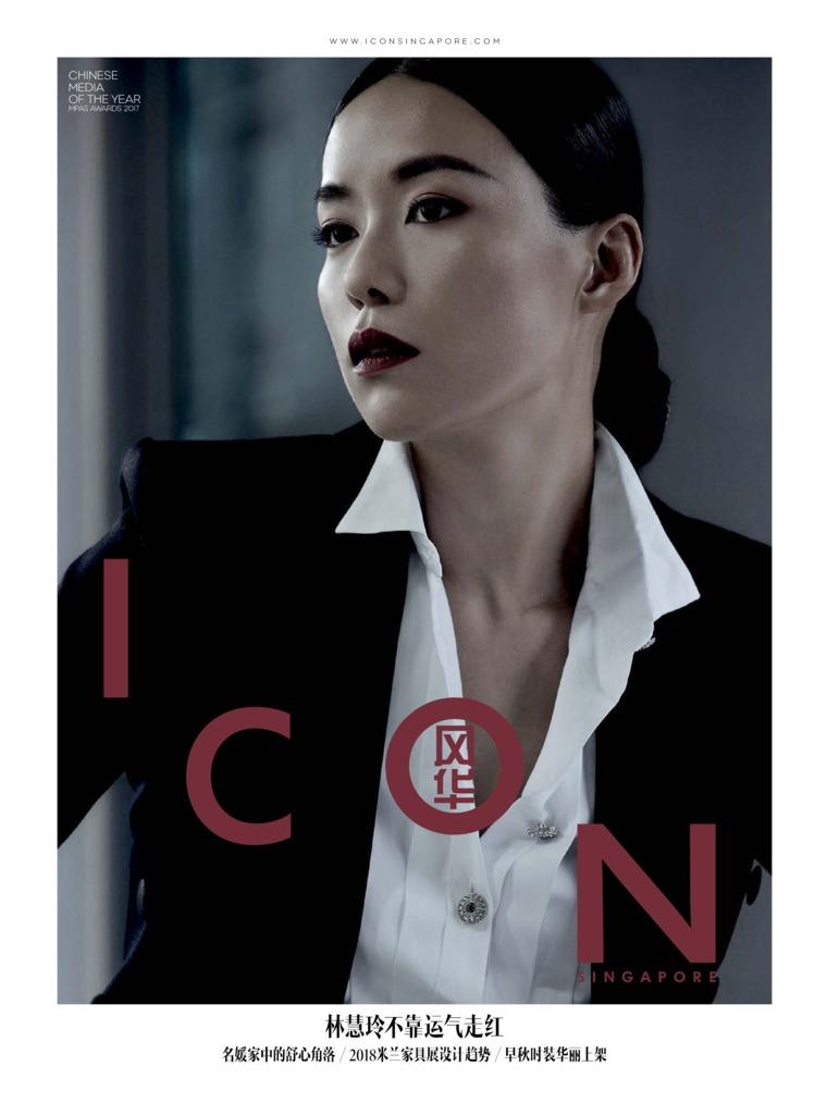 Majalah Digital ICON Singapore Juli 2018