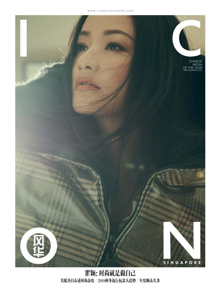 Majalah Digital ICON Singapore Agustus 2018