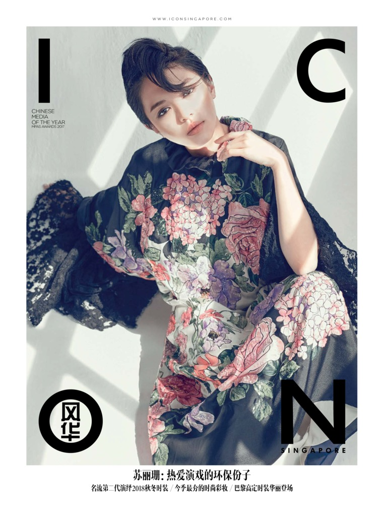 Majalah Digital ICON Singapore September 2018