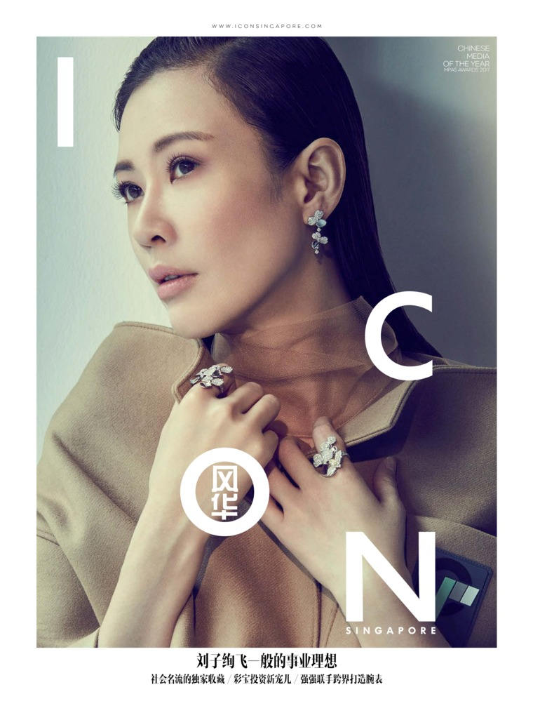 Majalah Digital ICON Singapore Oktober 2018