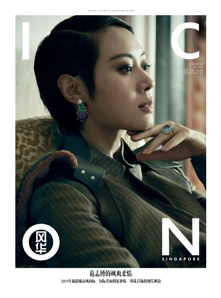 Majalah Digital ICON Singapore November 2018