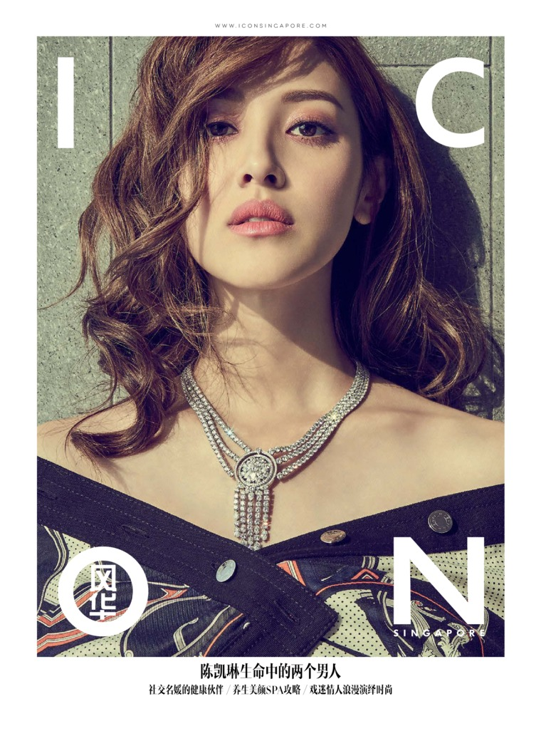 ICON Singapore Digital Magazine February 2019