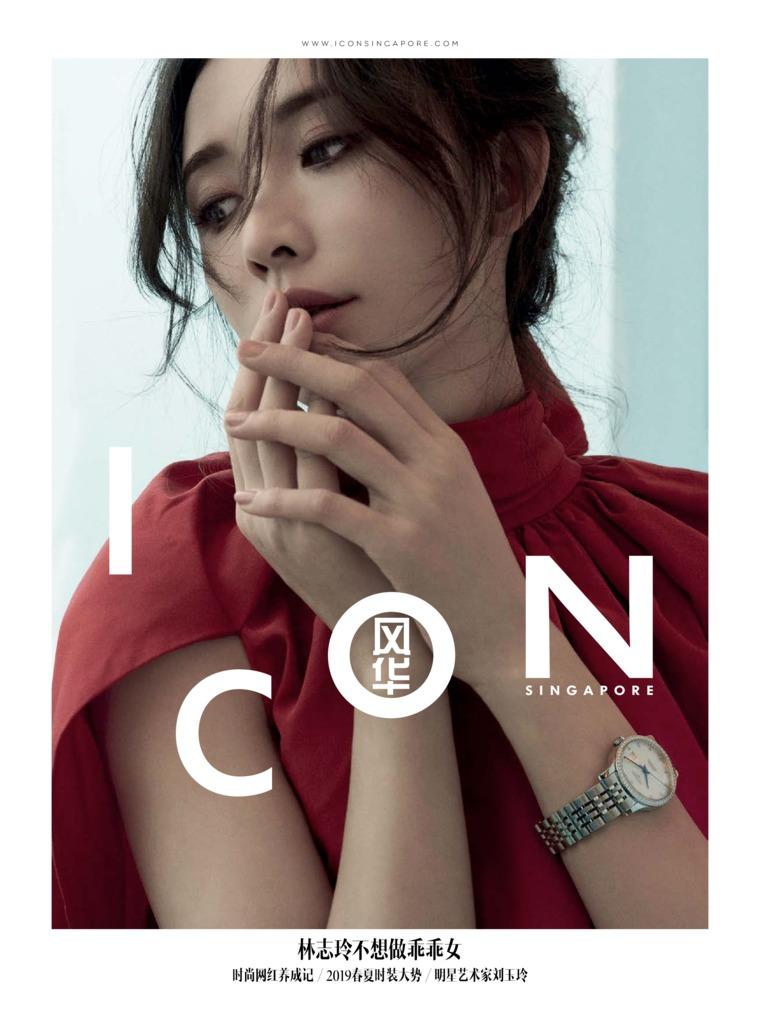 Majalah Digital ICON Singapore Maret 2019