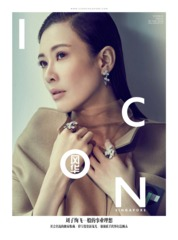 ICON Singapore Magazine Cover October 2018
