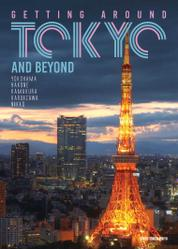 Get lost Bonus Magazine Cover Booklet Jepang