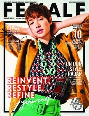 Cover Majalah female Malaysia Januari 2019