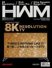 HWM Malaysia Magazine Cover December 2016