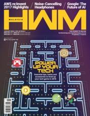 Cover Majalah HWM Malaysia Januari 2018