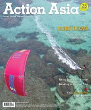 Action Asia Magazine Cover July–August 2017