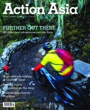 Action Asia Magazine Cover January–February 2018