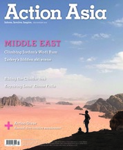 Action Asia Magazine Cover July-August 2018