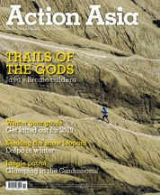 Action Asia Magazine Cover November-December 2018