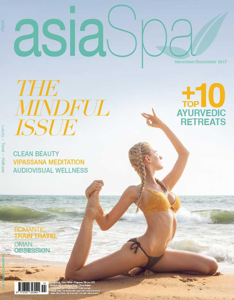 Majalah Digital asia spa November–Desember 2017