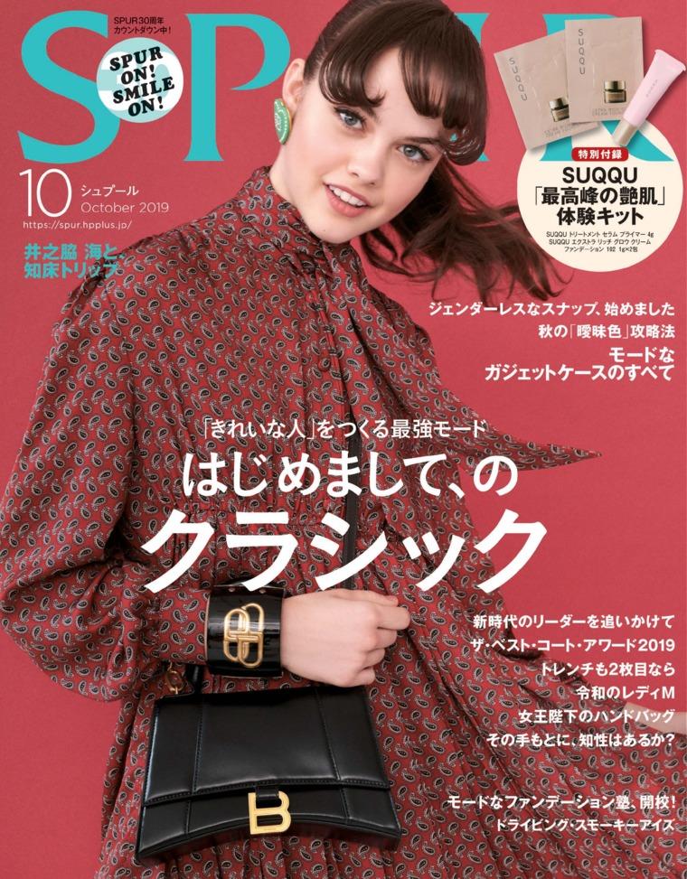 SPUR Digital Magazine October 2019