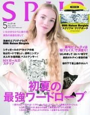 Cover Majalah SPUR Mei 2018