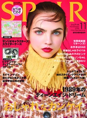 SPUR Magazine Cover November 2018