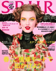 SPUR Magazine Cover