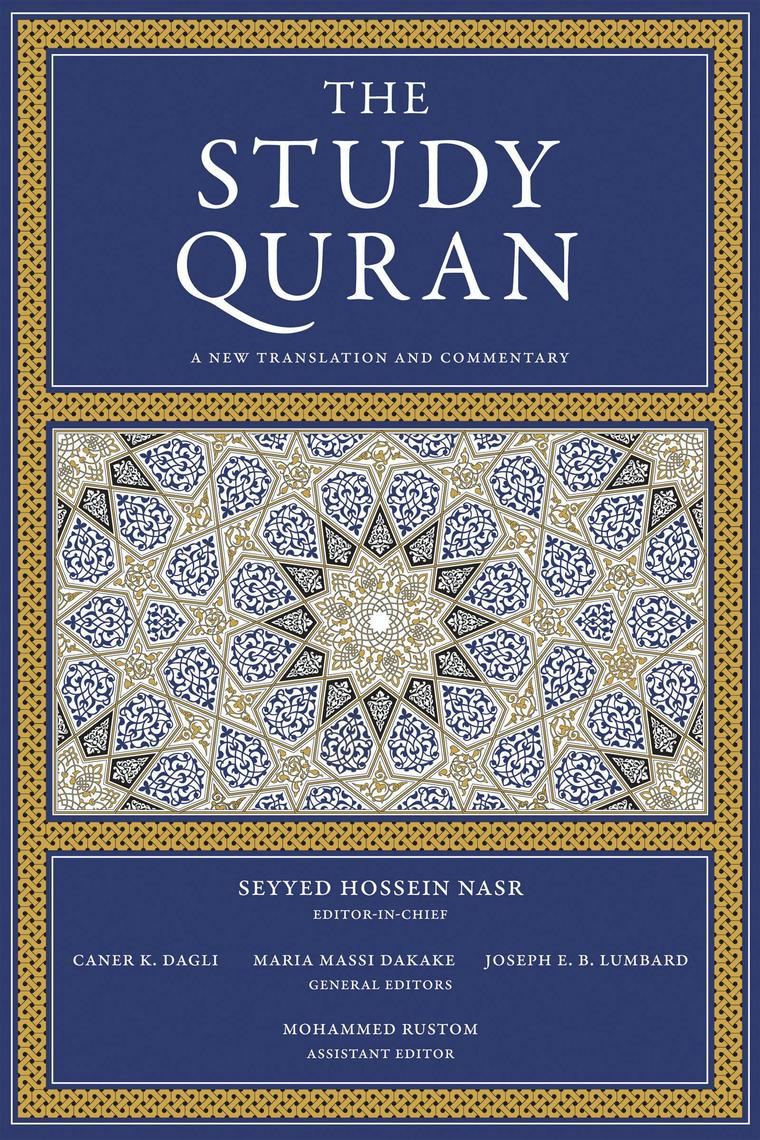a study of islam and the quran