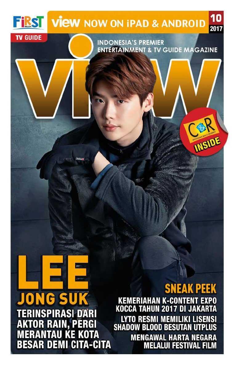 Majalah Digital VIEW Oktober 2017