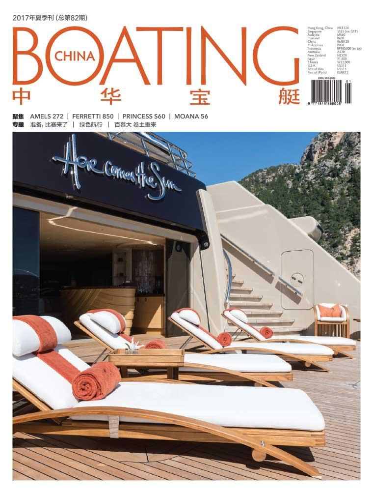 CHINA BOATING Digital Magazine September–October 2017