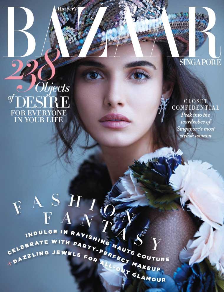 Majalah Digital Harper's BAZAAR Singapore Desember 2017