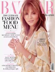 Cover Majalah Harper's BAZAAR Singapore Agustus 2017