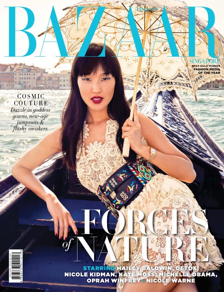 Majalah Digital Harper's BAZAAR Singapore Januari 2019