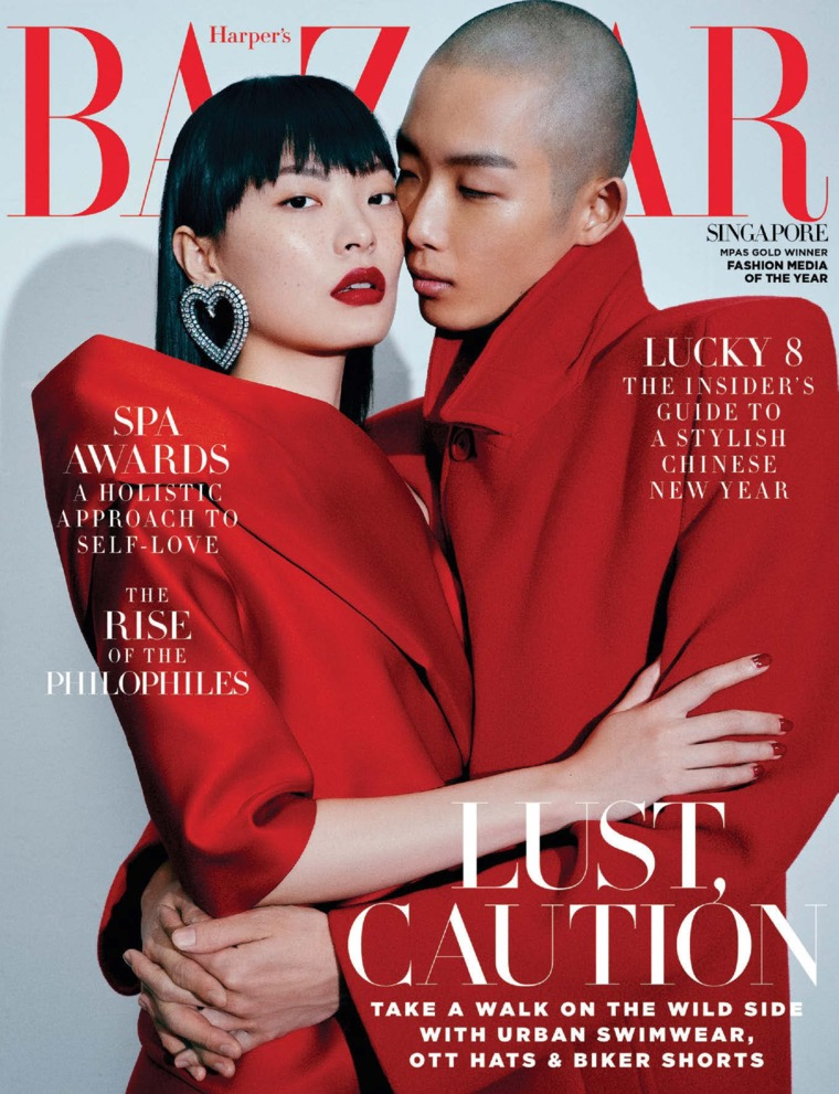 Majalah Digital Harper's BAZAAR Singapore Februari 2019
