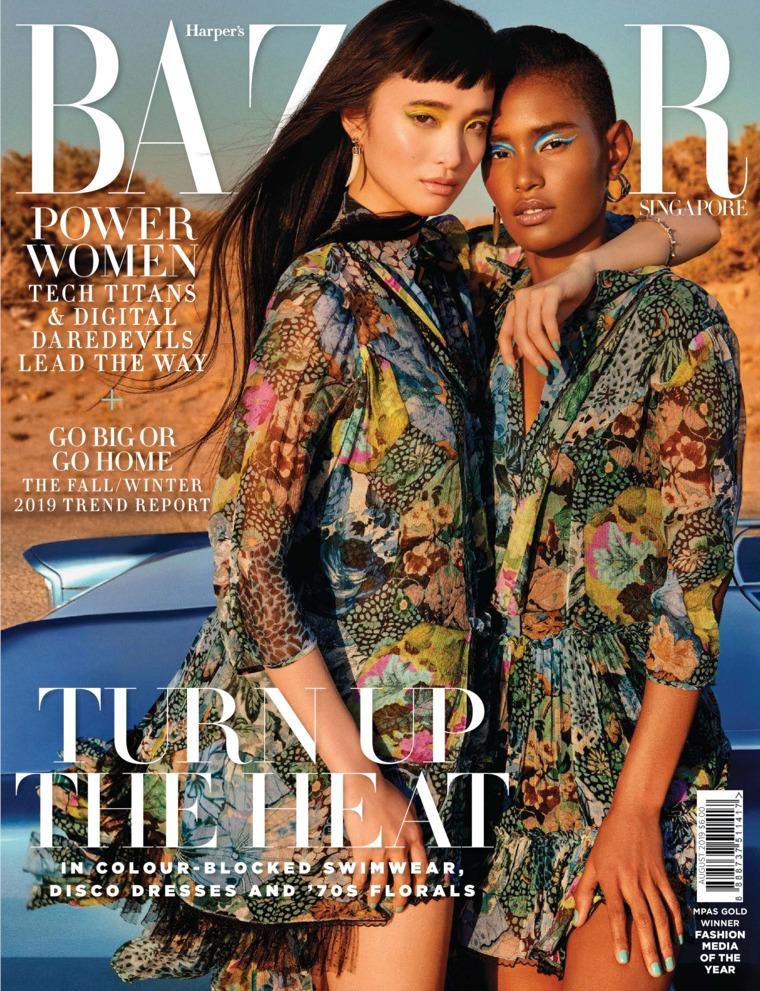 Majalah Digital Harper's BAZAAR Singapore Agustus 2019