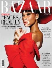 Cover Majalah Harper's BAZAAR Singapore Mei 2018