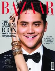 Cover Majalah Harper's BAZAAR Singapore Juni 2018