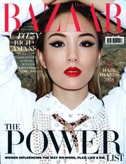 Cover Majalah Harper's BAZAAR Singapore Juli 2018